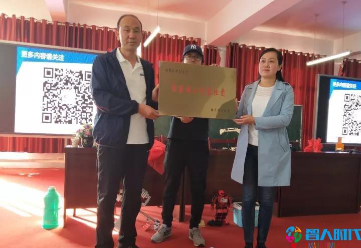 商都县世纪小学创客科普以及物联网小创客社团发起活动